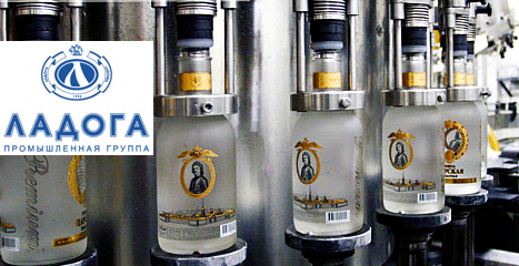 drinks_006_vodka_ladoga2_with_logo.jpg