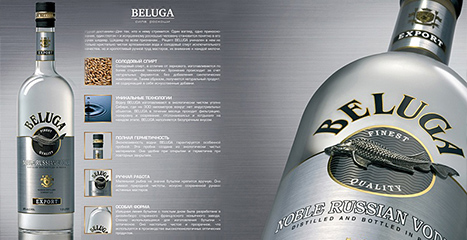 drinks_009_vodka_alkon_with_logo.jpg