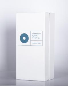 Кашированная упаковка с полноцветной печатью | Prowine