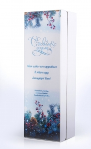 Подарочная новогодняя упаковка | Prowine