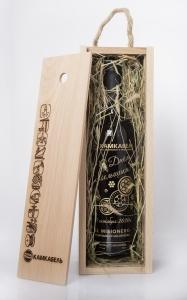 Подарочный набор. Винная бутылка с персонализацией в аутентичном пенале. | Prowine