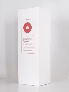 Подарочная упаковка с персонализацией | Prowine