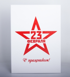 Подарочная упаковка с полноцветной печатью | Prowine