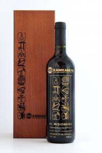 Винный подарочный набор с персонализацией в деревянном футляре с лазерной гравировкой | Prowine