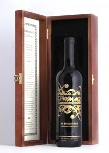 Вино с персонализацией. В деревянном футляре с сертификатом | Prowine